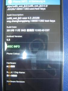 post-12696-0-15721800-1392756540_thumb.jpg