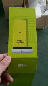 lg-g5-batterie-amoviblejpg.jpg