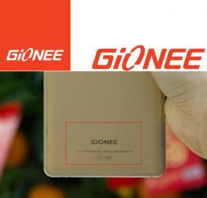 gionee-new-logo.jpg