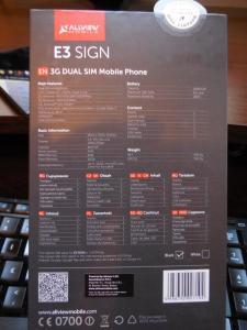 Allview-E3-Sign-review_006.JPG