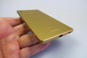 Sony-Xperia-Z5_109.JPG