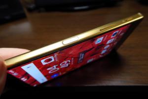 Sony-Xperia-Z5-Premium_052.JPG