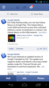 Screenshot_2012-04-24-18-13-50.png