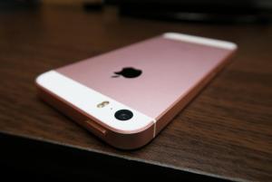 Apple-iPhone-SE_048.jpg