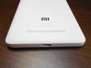 Xiaomi-Mi-4i_07.jpg