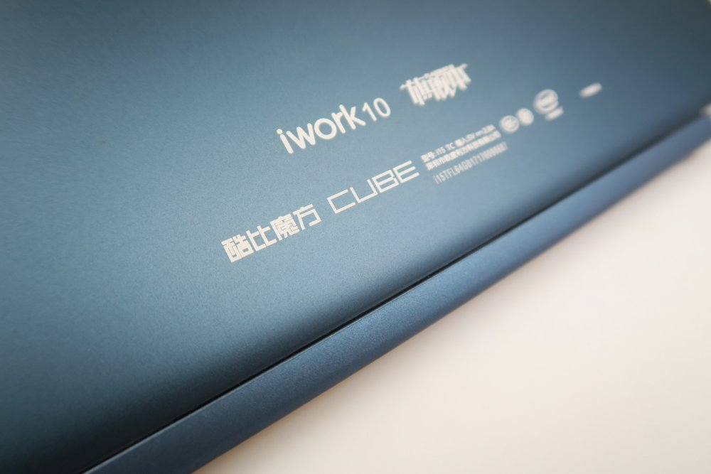Cube-iWork-10_064.JPG