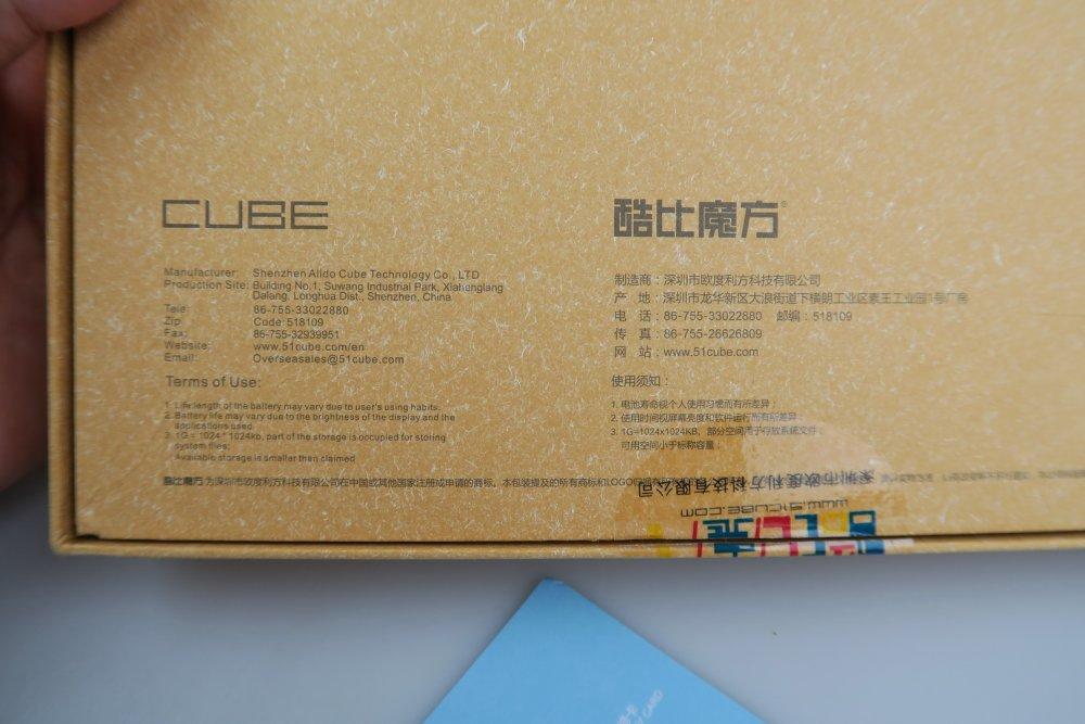 Cube-iWork-10_110.JPG